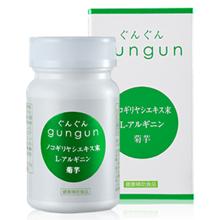 GUNGUN(ぐんぐん)サプリ